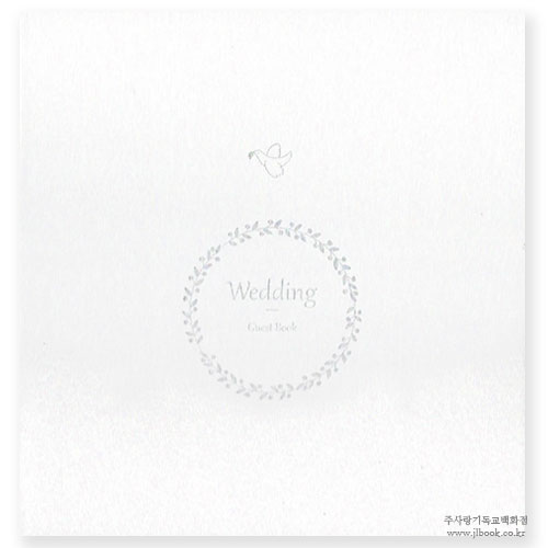 Wedding Guest Book 웨딩방명록